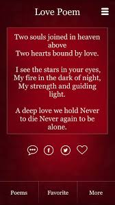 love poems apps for android ios