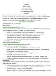 Resume Templates For Internships Template Creative 2 E13016020