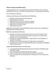 interpersonal relationship essay essay help me do my essay interpersonal relationships in swamp global warming essays essay on my