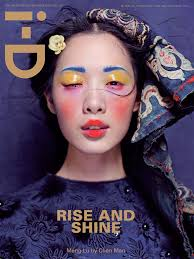 celbrating the year of the dragon uk fashion magazine i d featured portrait covers by chen man