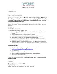 Nurse Externship Cover Letter Modern Nursing Externship Resume
