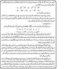 youme quaidiazam daydecember essay speech in urdu english  pakistandecember day quaid taqreer in urdu