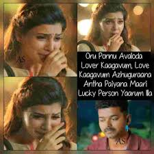 Download Latest Tamil Movie Images With Quotes Latest Tamil Love