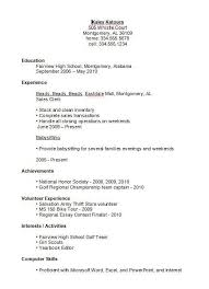 High School Job Resume Template High School Student Resume Examples