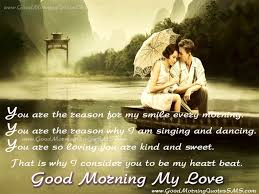 romantic love story good morning