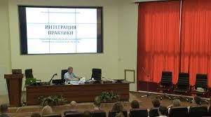 Отчет о семинаре июня в Москве Институт Инновационных  То что раньше могло казаться сложным и непонятным благодаря развернутым примерам и пояснениям Олега Леконцева стало для слушателей чем то вполне