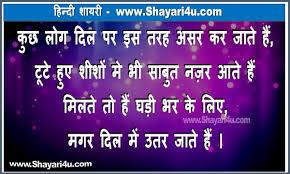 Farewell Shayari Hindi Shayari For Farewell Retirement Day
