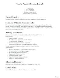 Teacher Aide Resume Examples Teachers Aide Resume Download Teachers
