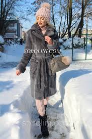 the stylish fur coat from a short haired nutria and finishing from a mink
