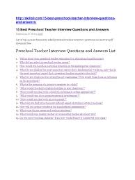 preschool teacher interview questions and answers