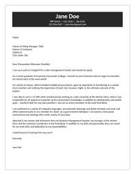 Horticulture Resume Awesome Manager Trainee Sample Cover Letter ...