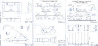Курсовое проектирование Деталей машин курсовые работы и  Дипломный проект Механизация погрузочно рагрузочных и транспортных работ при доставке штучных грузов в ЗАО