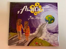 <b>Alai Oli</b> - Да, Бро? (2007, CD)   Discogs