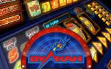 Играть бесплатно в слоты в казино Вулкан