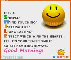 very funny good morning sms in hindi