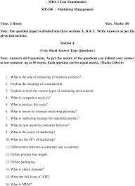 essay on jamun tree in hindi