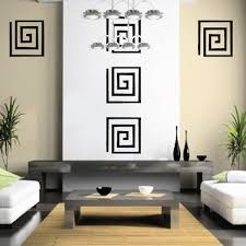 Small Picture Elegant Design Wall Decals Trendy Wall Designs