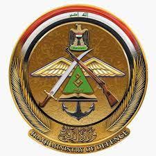 الموقع الرسمي لقيادة وزارة الدفاع - Publications