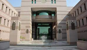 جامعة جدة تبدأ تطبيق نظام السنة التحضيرية المطورة لتحقيق رؤية 2030 - روتانا
