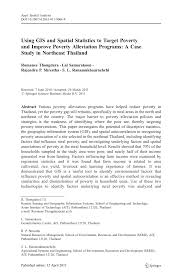 term paper pdf jharkhand si