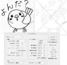 ライブトレースを1本の線にしたい Illustratorcs5 Illustrator Cs5