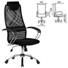 <b>Кресло офисное МЕТТА BK-8CH</b>, ткань-сетка, хром, черное ...