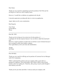 how to write a job offer letter decline a job interview