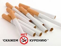 Реферат на тему вредные привычки и их влияние на здоровье  реферат на тему вредные привычки и их влияние на здоровье