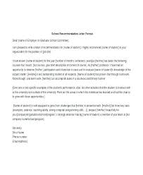High School Recommendation Letter For Student High School Recommendation Letter Template Free Word Inside