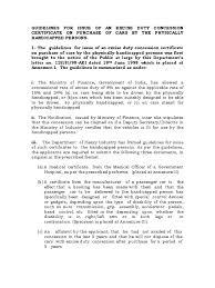 Letter Format To Excise Department Ameliasdesalto Com