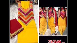 Designer Dresses In Ludhiana Ludhiana Punjabi Boutique Salwar Kameez 2017 Designs Zikimo Com