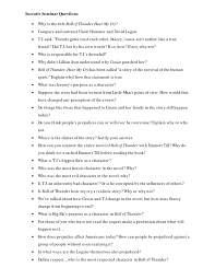 essay introduction maker what to include