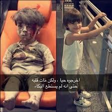 Image result for من يغسل الدماءَ عن حجارةِ الجدران