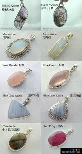 semi precious stone pendants