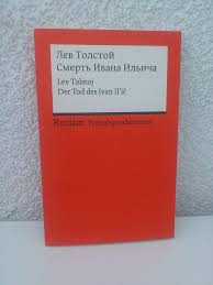 best very interesting images interesting leo tolstoy the death of ivan ilyich summary every chapter summaries