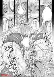 スパンキング エロ 漫画