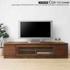 Width 150 cm Walnut solid wood Walnut simple modern design snack Wood TV  stand PRISON-150WN Internet shop limited original settings * NALA materials  can be ...