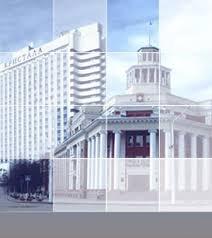 Сайт Куми Кемерово муниципальные торги недвижимость Кемерово