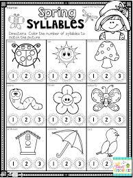 9d3836dab9d01d744944877da1b0aaf3 25 best ideas about go math kindergarten on pinterest on subtracting across zeros printable directins