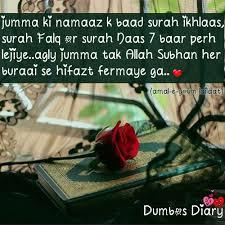 Blusshhh ISLAM Pinterest Islam Allah And Islamic Quotes Interesting Wonderful Quotes Usi Comg Flowers