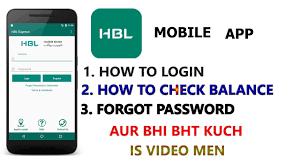 Check Register App Hbl Mobile App How To Register On Hbl Mobile App And Check Your Bank Balance 2018