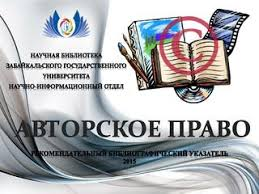 Дипломная Работа По Гражданскому Праву Гражданское законодательство России в 1 й половине 19 века
