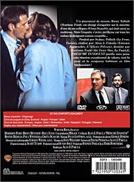 Presumed Innocent Film Unique Presumed Innocent 44