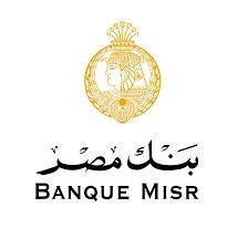 وظائف خدمة عملاء فى بنك مصر بمرتب ٤٥٠٠ جنيه