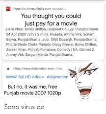 dailymotion memes