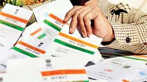 Image result for India's national ID database