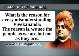 Relationship Quotes Swami Vivekananda Inspirational Quotes Gorgeous Quotes Vivekananda