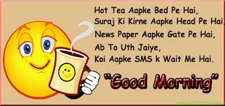 Good Morning Pics N Quotes Best Of 24 Good Morning Quotes In Hindi Images Photo Whatsapp