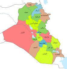 Wy/ar/العراق - Wikimedia Incubator