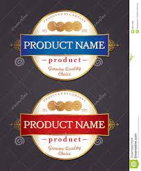 Label Design Templates Label Design Template Vector Stock Vector Illustration Of Sample